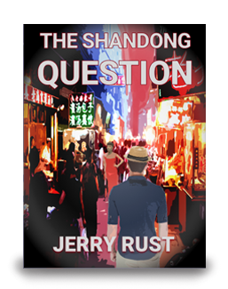 The Shandong Question - cover